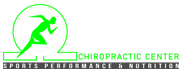 Chiropractic Cary NC Omega Chiropractic Center - Sports Performance & Nutrition One03 Scrolling Logo White
